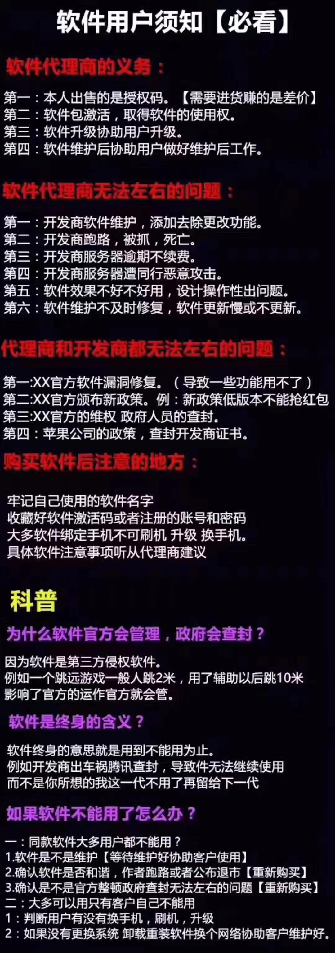 QQ图片20210702144741